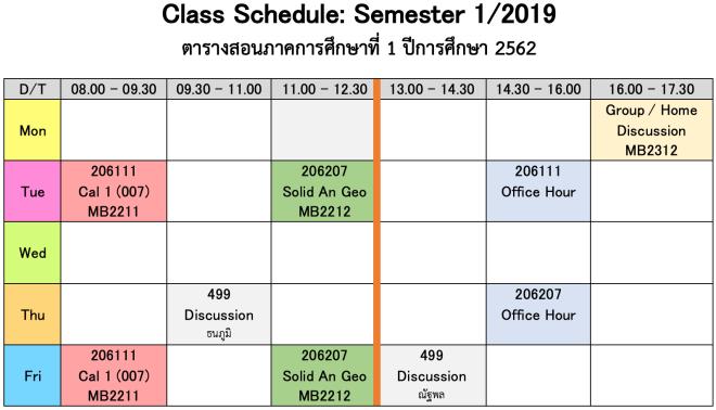 schedule1-2019