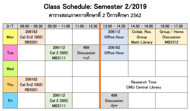 schedule2-2019.png
