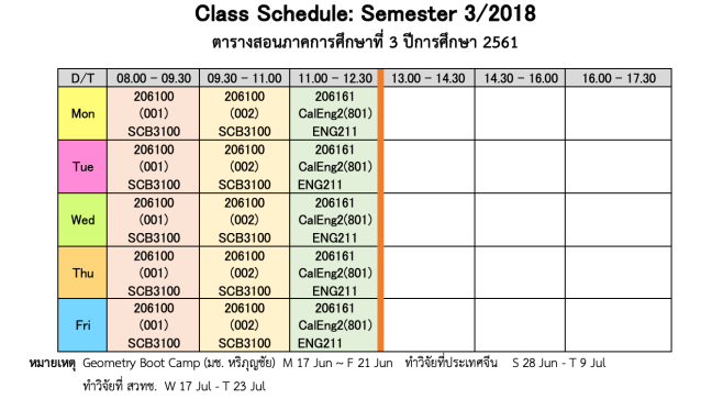 schedule361.png